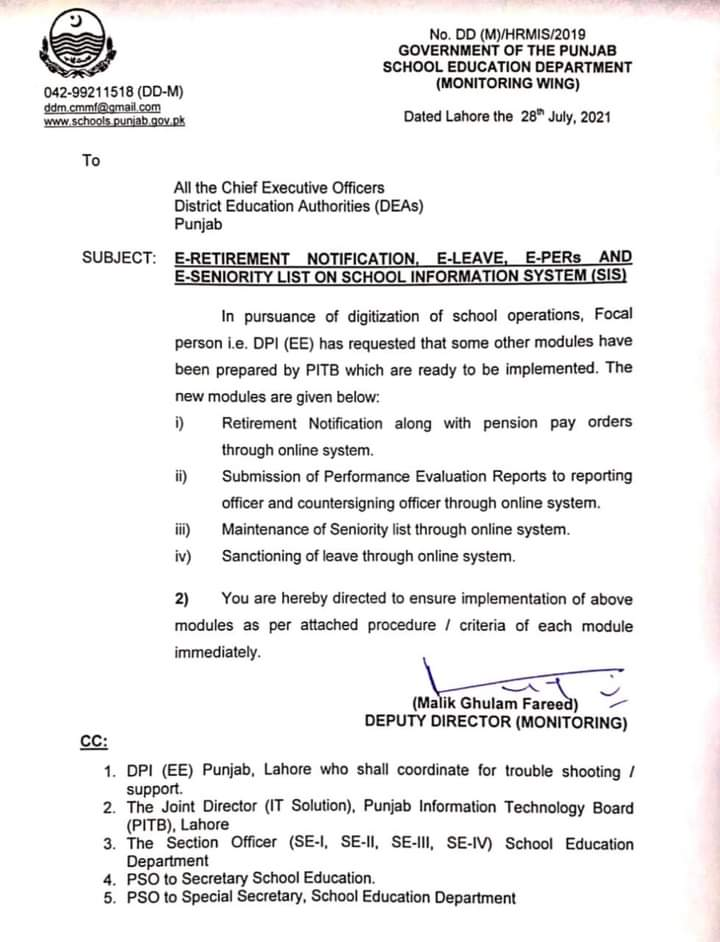 Problems in Appointment Under Rule 17-A of Punjab Civil Servants