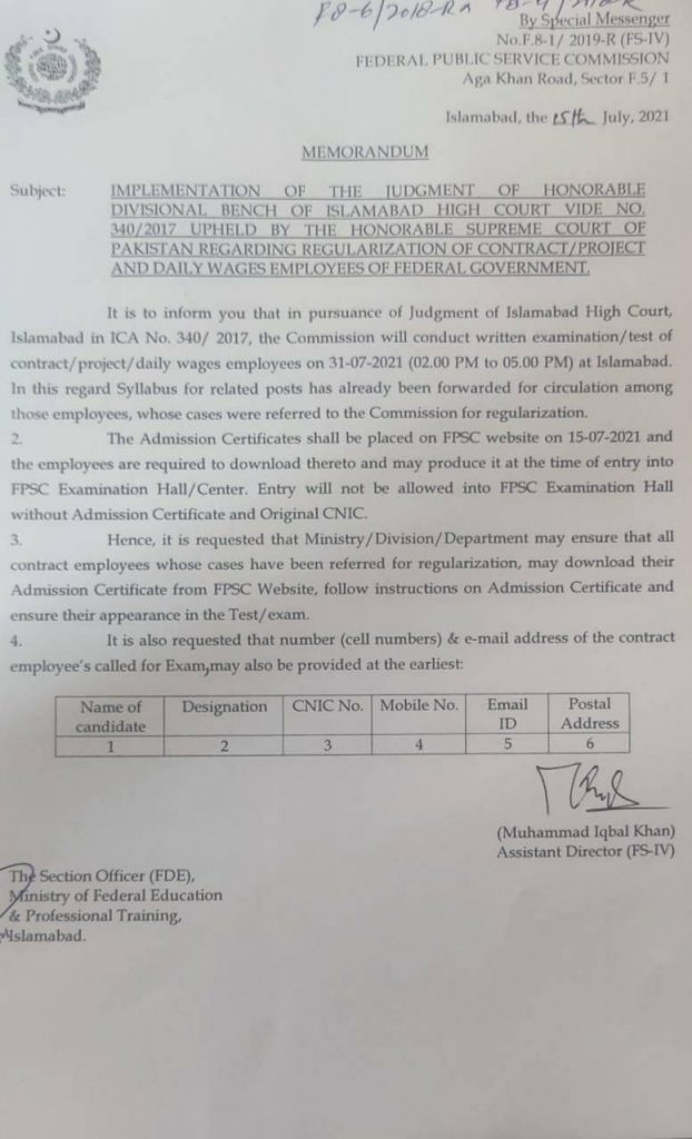 Regularization of ContractDaily Wages Employees Through FPSC Exams 2021
