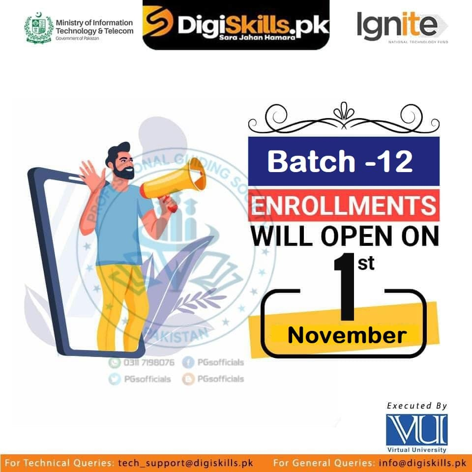 Digiskills Enrollment Batch-12