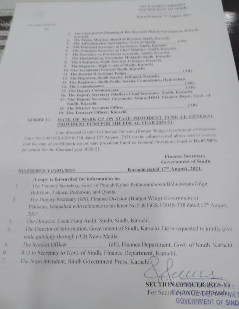 GP Fund Deduction Rates Sindh 2021