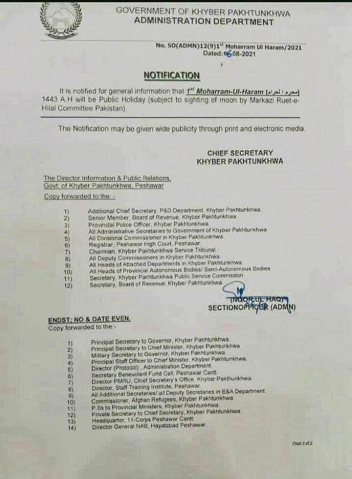 KPK Muharram-ul-Haram Holiday Notification