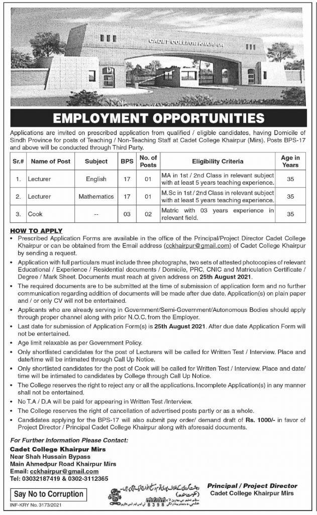 Khairpur Cadet College Lecturer Jobs 2021 Sindh