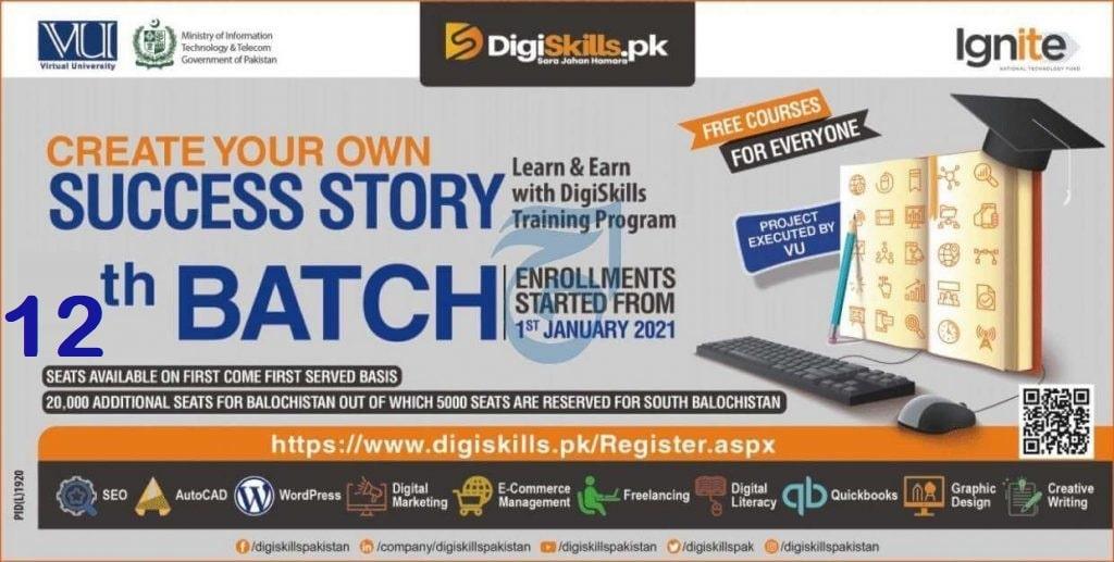 LMS DigiSkills Registration For Batch-12 Free Courses 2021