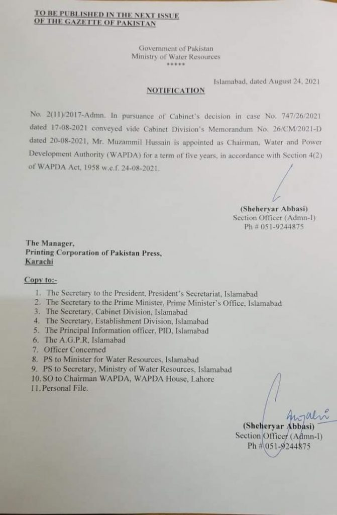 Mr Muzammil Hussain Appointed As New Chairman WAPDA 2021