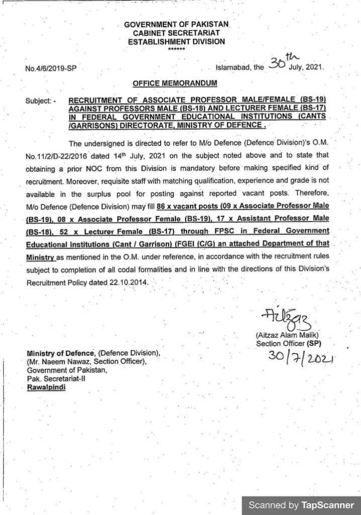Recruitment of Professors & Lecturers 2021 Ministry of Defence
