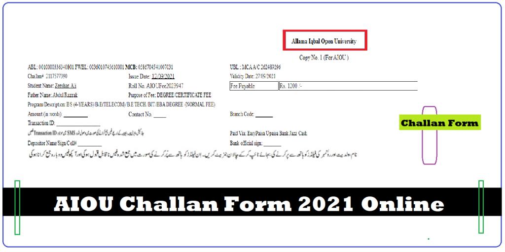 AIOU Challan Form 2021 Online Apply