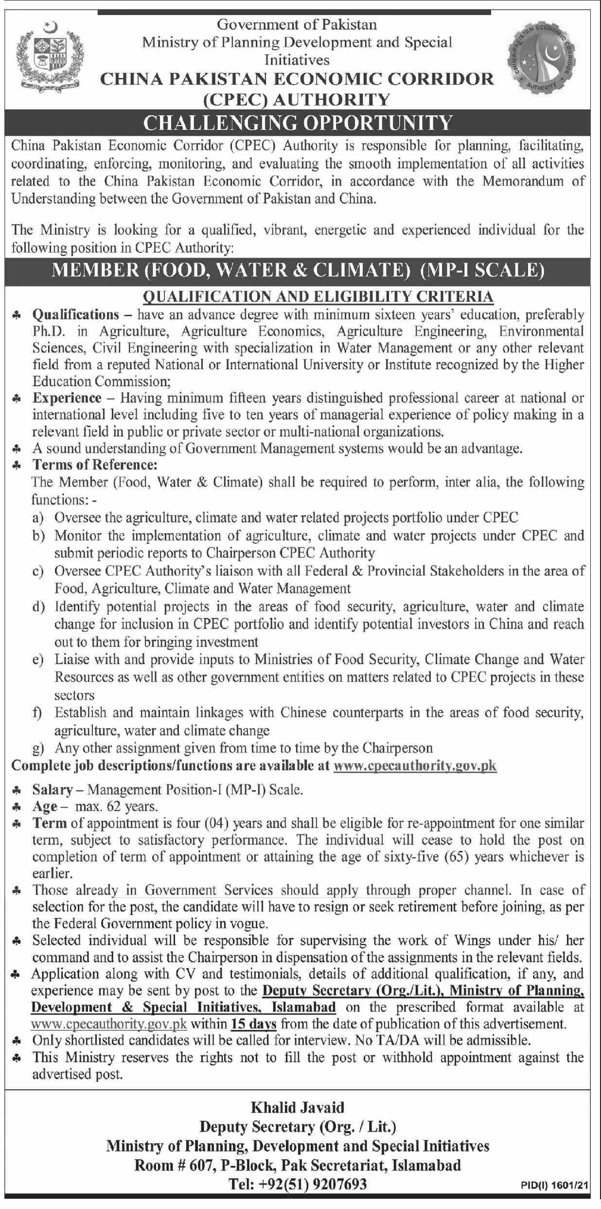 CPEC Jobs Online Apply cpecauthority.gov.pk