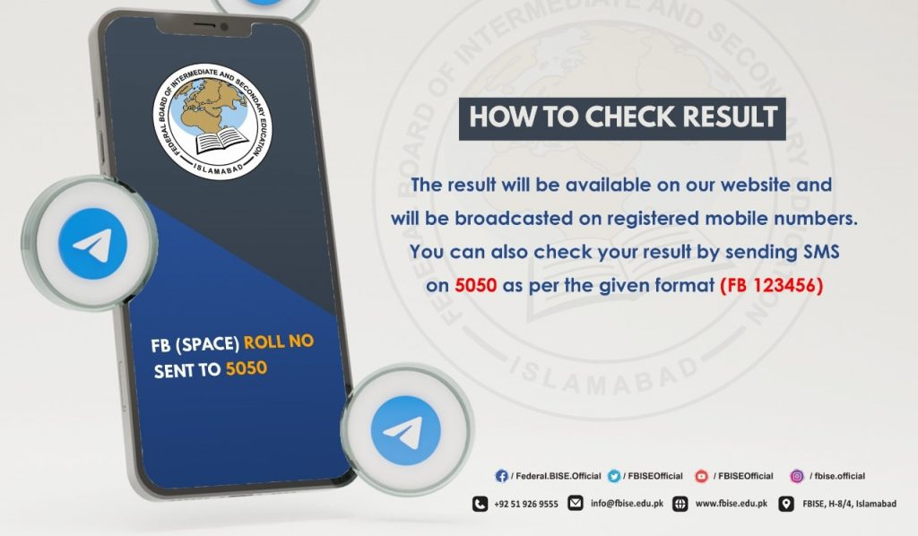 How To Check Your SSC-II Result 2021