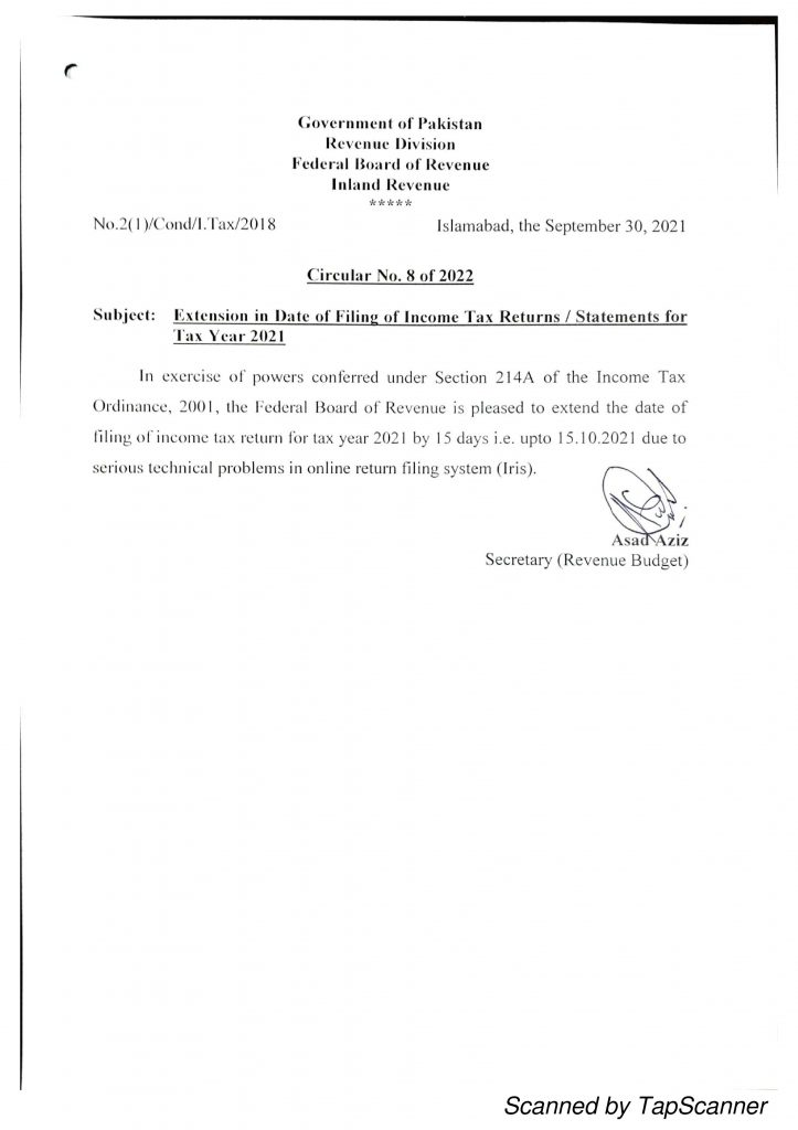 Last Date For Filling of Income Tax Return