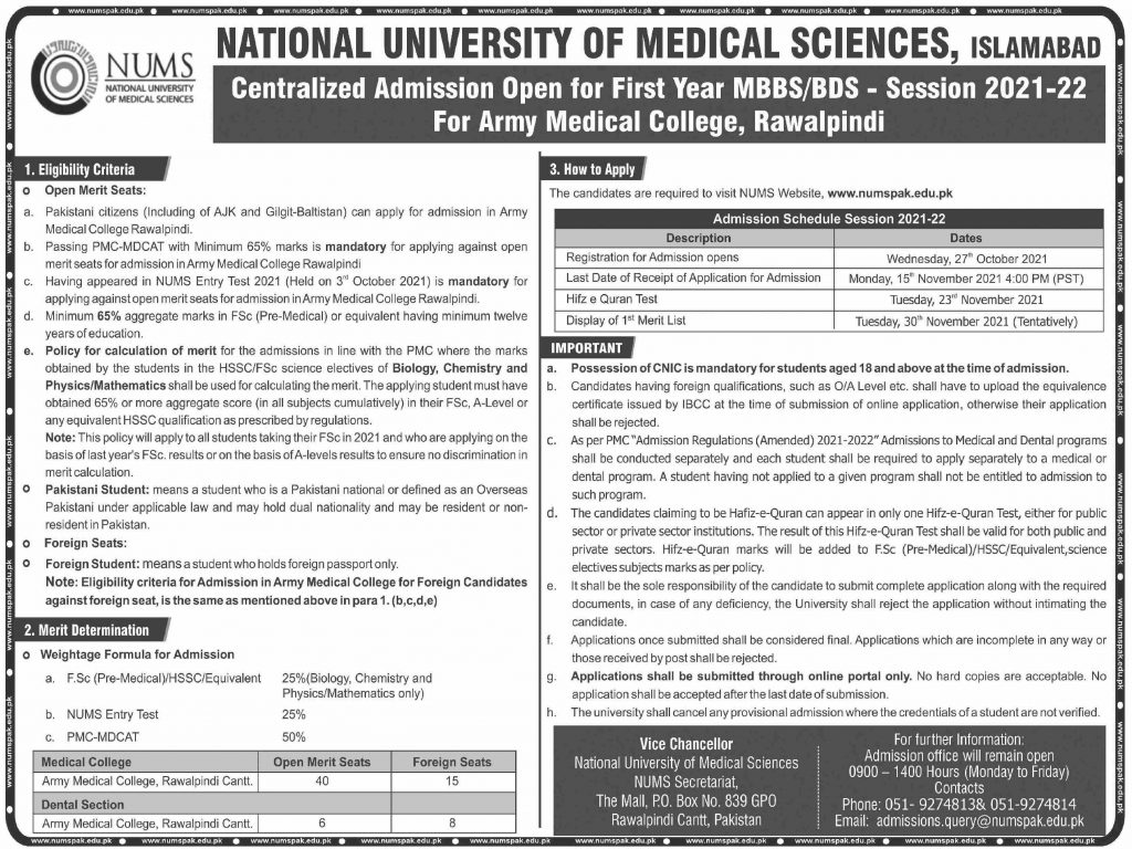 NUMS Admission in MBBS 2021-22