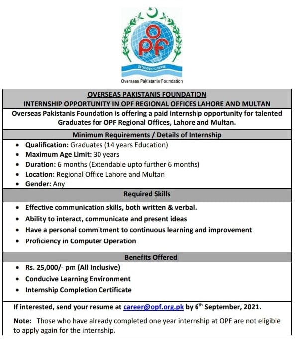 OPF Internship Program 2021 Apply Online