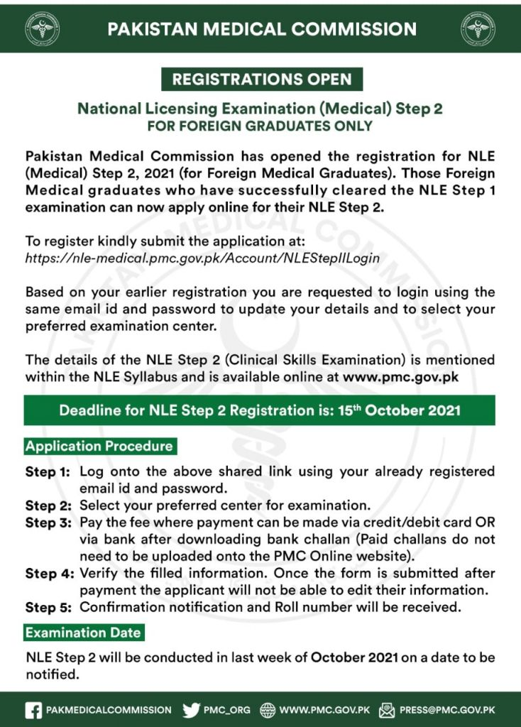 PMC NLE Exam 2021 National Licensing Examination