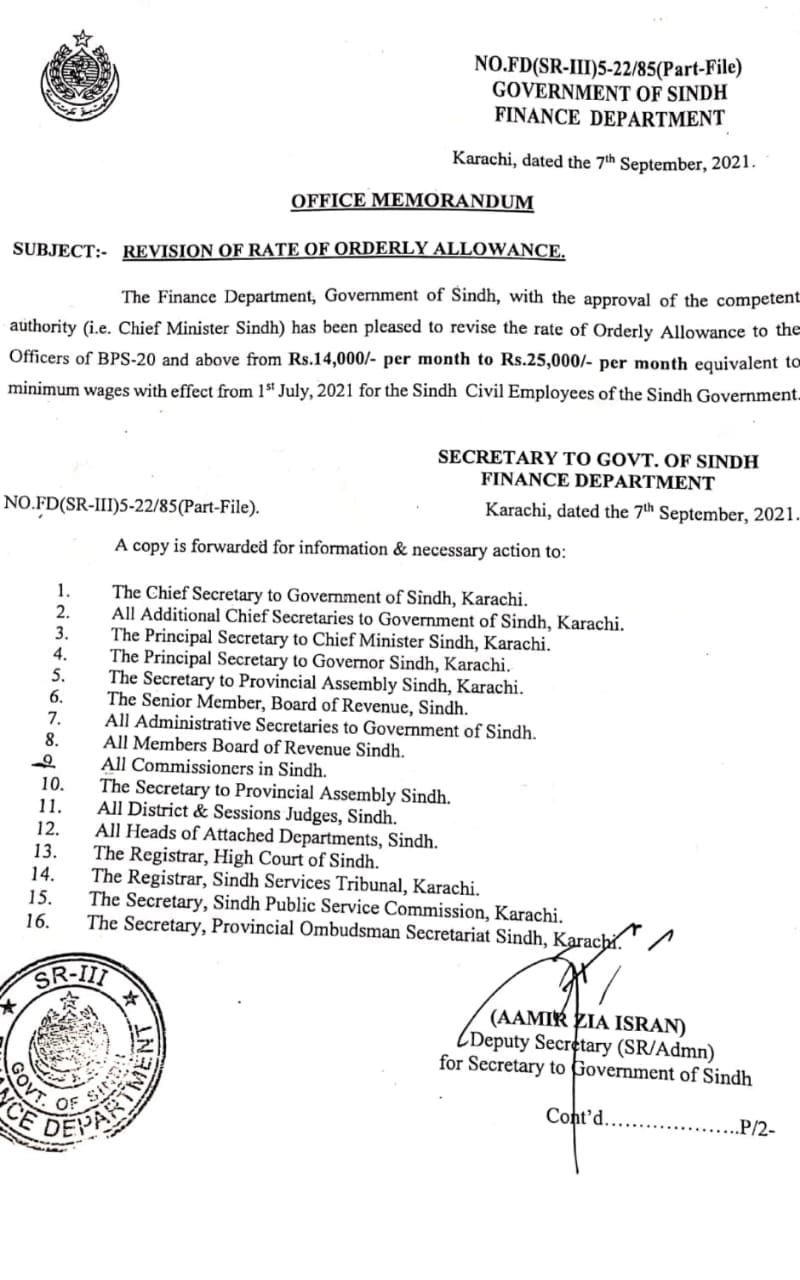 Revision of Orderly Allowance Notification 2021 Sindh