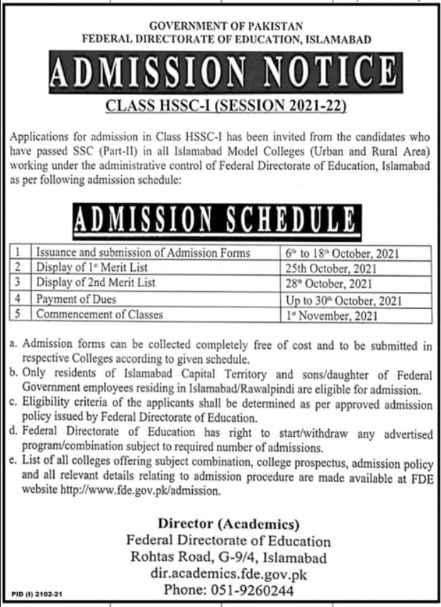 FDE Admissions in HSSC-I 2022 Federal Directorate of Education Islamabad