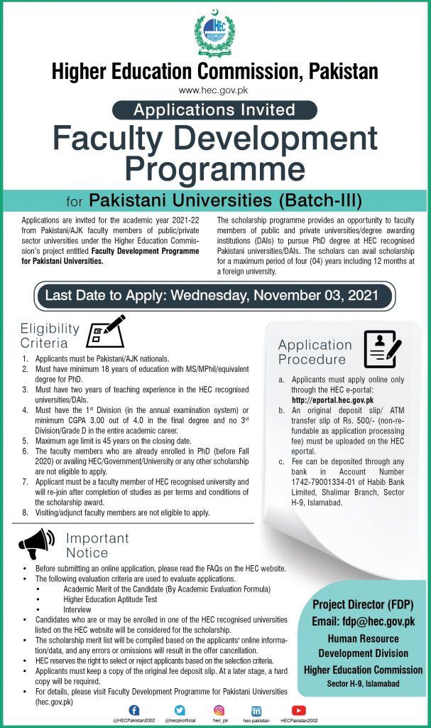 HEC Faculty Development Program For Pakistan Universities 2021-22