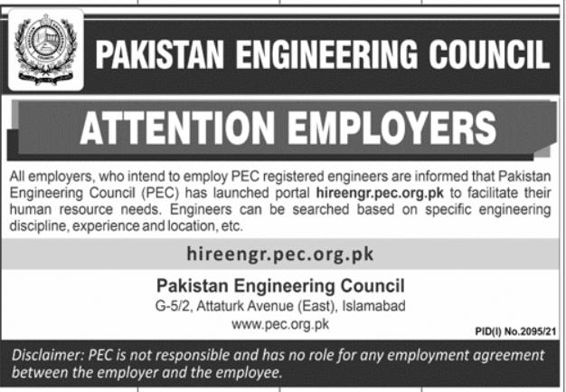 PEC Employers Portal For Hiring Engineers