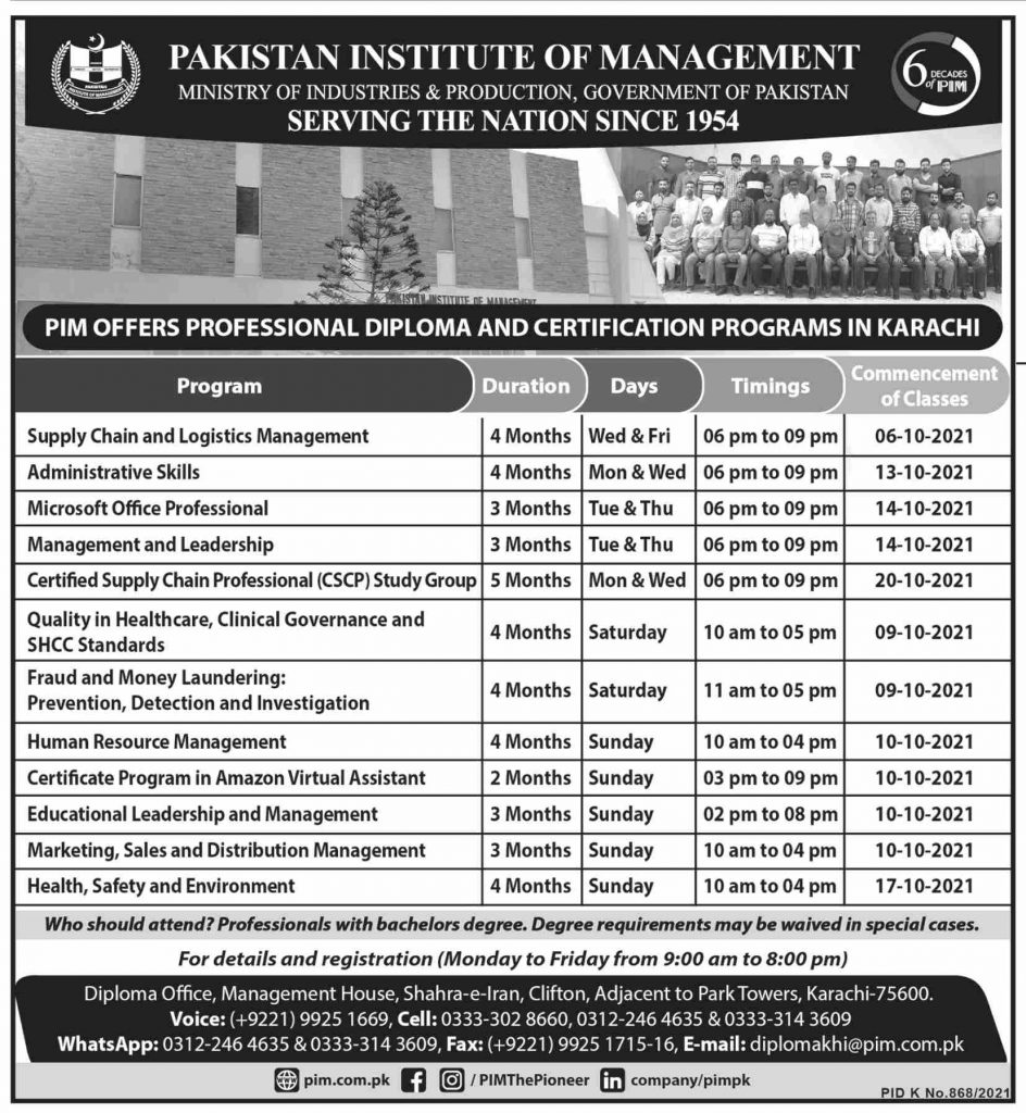 PIM Karachi: Diploma Course Certification Program 2021